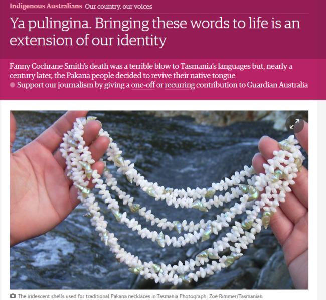 ya-pulingina